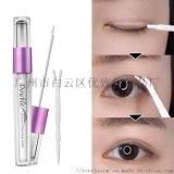 雙眼皮定型霜 自然隱形持久無痕美目雙眼皮膠