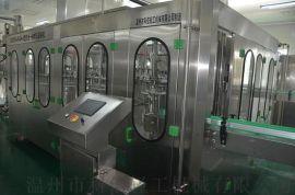 (各种型号)浓缩果汁生产线设备 全自动果汁饮料加工设备