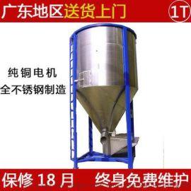 不锈钢立式搅拌机  塑料加热烘干拌料机