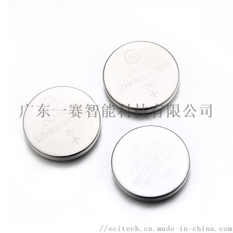 CR2450纽扣电池用于仪器仪表主板
