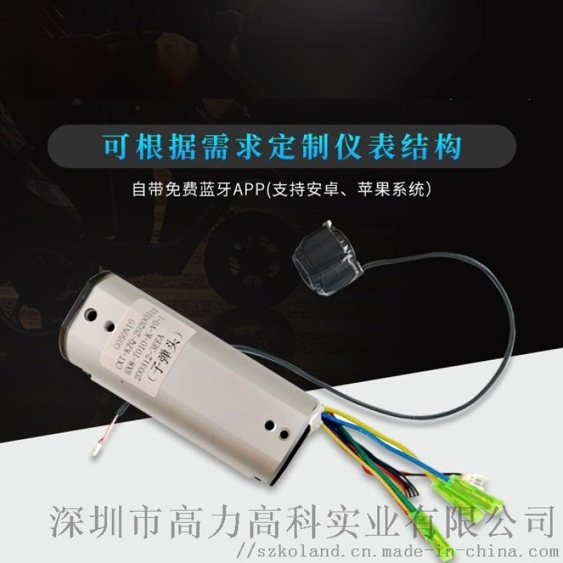 电动车智能控制器(X8)智能控制器方案