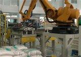 片鹼自動碼垛機械、幹泥粉碼垛設備定製廠家