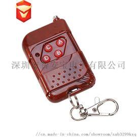 桃木焊码卷帘门电动门遥控器433M无线发射手柄