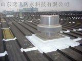 供應山東鳶飛金屬屋面  酸防水塗料 彩色防腐塗料