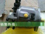 进口A10VSO系列 液压变量柱塞泵
