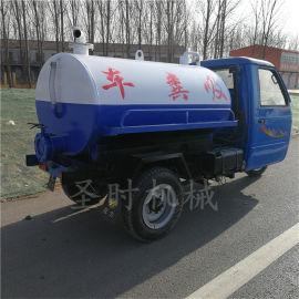 农村改厕自吸自排环卫吸污车图片 小型三轮吸粪车