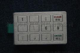 科利華電話機鍵盤K-8120-12