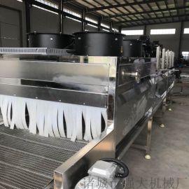 真空食品包装袋水分风干设备 常温出风翻转式风干机