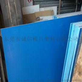 蓝色尼龙板,佛山白色PA尼龙板10黑色