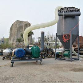 软胶管式耐磨吸粮机 高压风力除尘装置装卸料输送机