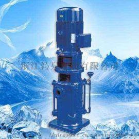 浙江沁泉 DLR型立式多级离心泵
