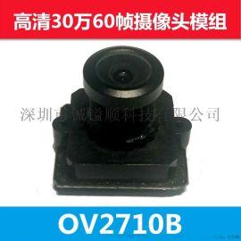 ov7725B摄像头模组 30万高清摄像头模块