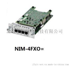 CISCO NIM-4FXO= 网络接口模块