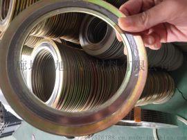 基本型缠绕垫 金属缠绕垫厂家