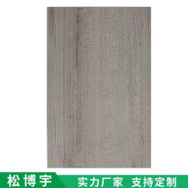 生态板板材 衣柜板材实木生态板厂家