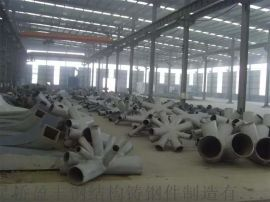 盈丰铸钢 热门铸钢节点厂家排行 铸钢厂生产铸钢节点