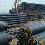 聚氨酯无缝钢管保温管DN200