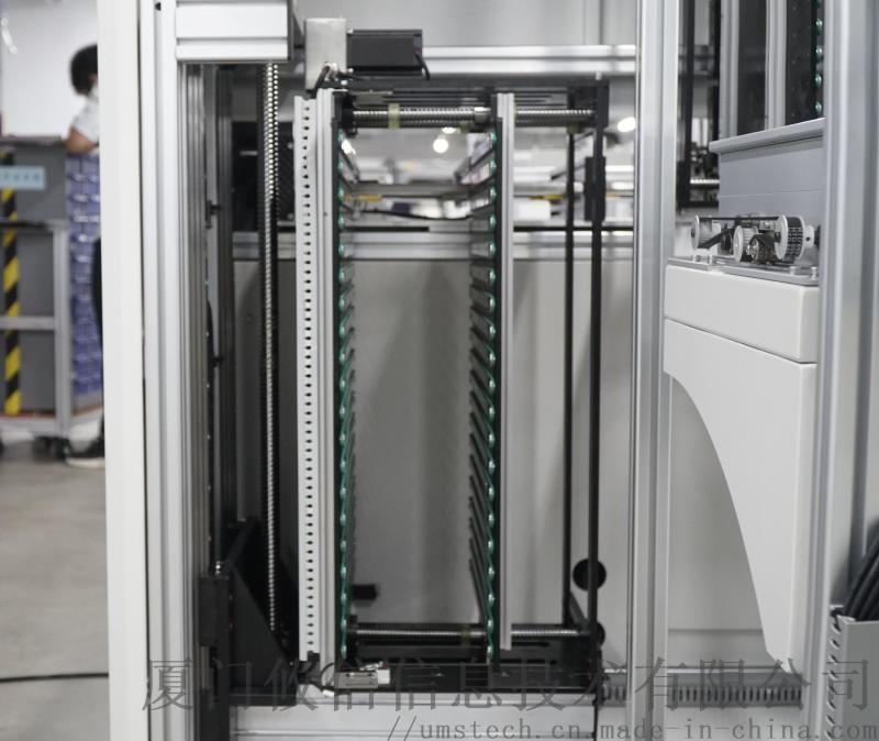 PCB板自動送板機,全自動上板機,非標定製送板機