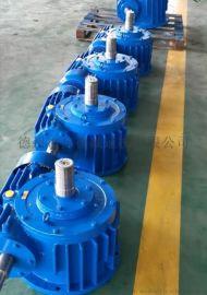 专业生产WH系列蜗轮蜗杆减速机