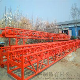 福清市货柜装车伸缩式输送机Lj8定制液压升降皮带机