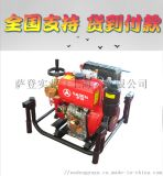 上海薩登2.5寸大馬力小型家用消防泵柴油自吸水泵