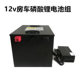 12v400ah房车锂电池 磷酸铁锂电池组