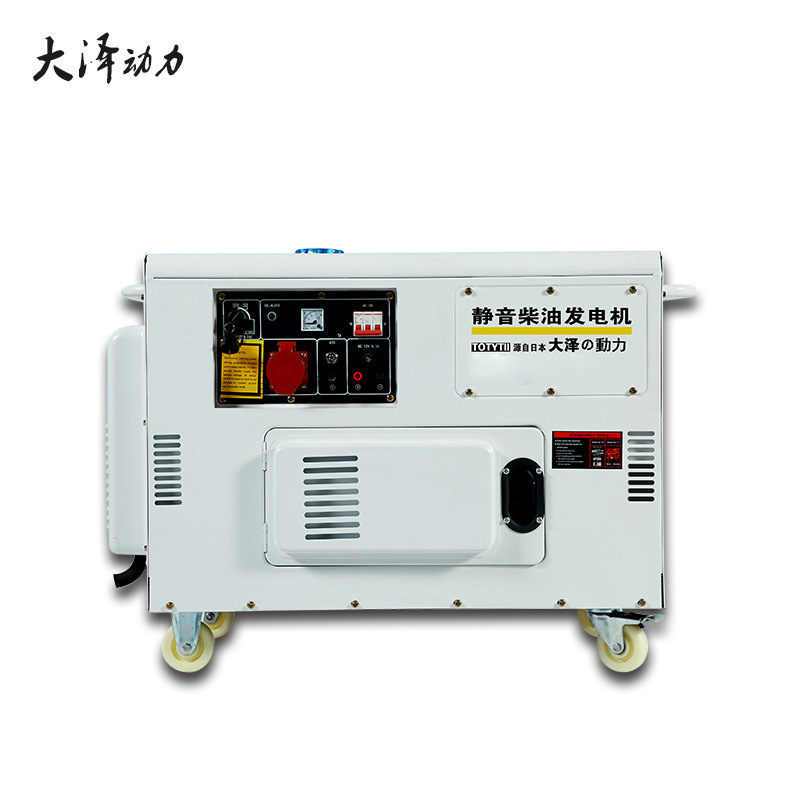 小型静音箱10KW柴油发电机