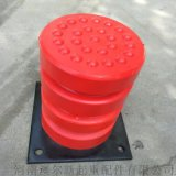 起重機聚氨酯緩衝器 小車防撞器 帶鐵板紅色緩衝器