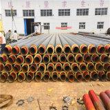 江蘇 鑫龍日升 預製直埋保溫鋼管DN800/820聚氨酯地埋管