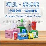 源頭工廠廣告紙巾定製廣告盒抽軟抽定製廣告手帕紙定製