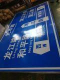 道路警告標誌牌限速標誌牌解除限速標誌牌