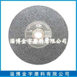 金宇普通金属切割片180x2.5x22mm