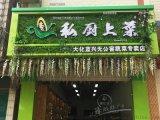 天津綠植室內外牆背景花牆設計 綠植立體店舖門頭裝飾找富國**價格
