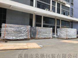 深圳市石岩ippc熏蒸木箱、真空包装