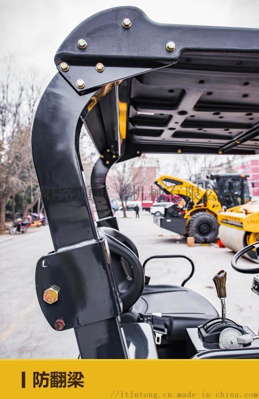 东北地区6吨单钢轮压路机全液压驱动