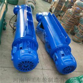 起重冶金电动葫芦 防腐蚀电动葫芦 5t电动葫芦