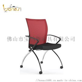 Folding Chair可摺疊培訓椅會議室椅子