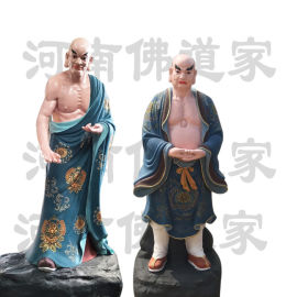 南阳佛像厂 500罗汉 大雄宝殿佛像 雕塑彩绘