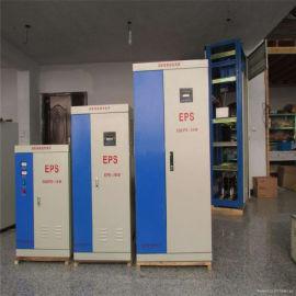 淄博37KWeps电源与ups电源