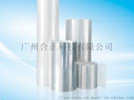 电子级高净化有机硅胶PET保护膜 PET膜