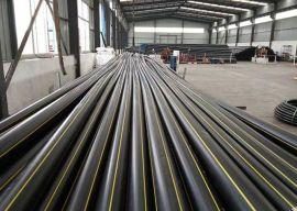 PE管,PE燃气管,PE燃气管厂家,太原PE燃气管