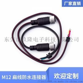 M12防水5芯圆形 LED路灯地暖管防水连接线