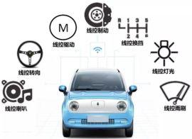 微型乘用车线控平台--自动驾驶
