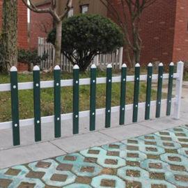 山东莱芜草坪护栏的栅栏 pvc园艺护栏厂家
