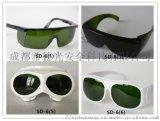 希德SD-6型鐳射防護眼鏡