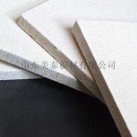 硫氧镁板防火板无甲醛防潮防水板轻钢房屋