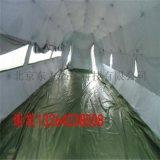 野战露营餐饮充气帐篷,户外充气帐篷