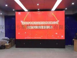 液晶拼接屏电视墙监控显示器LED无缝大屏幕防爆