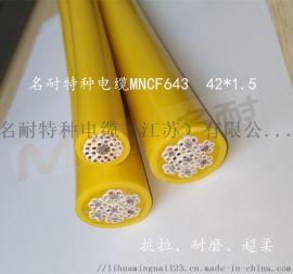 黄色聚氨酯卷筒电缆/耐磨抗拉