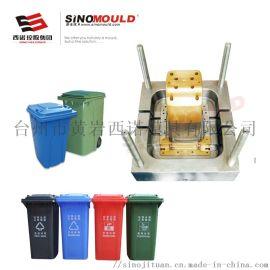 西诺环卫垃圾桶模具,分类垃圾桶模具,塑料垃圾桶模具